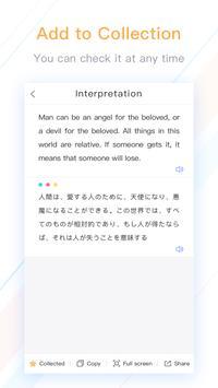 Translator Foto Pro - Free Voice & Photo Translate screenshot 4