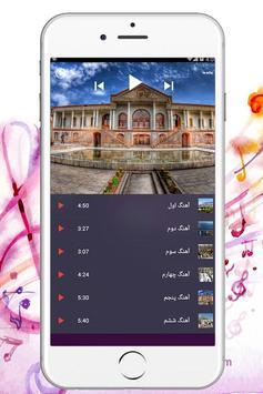 گلچین آهنگ های ترکی screenshot 1