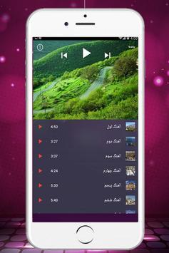 گلچین آهنگ های ترکی screenshot 2