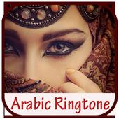 زنگ های عربی جدید icon