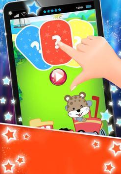 بازی حافظه (کودکانه) screenshot 1