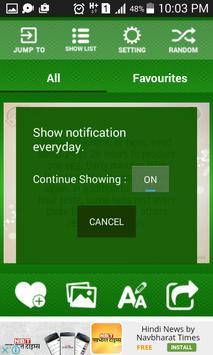 Facts for WhatsApp screenshot 7