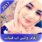 Arab girls numbers and relationships icon