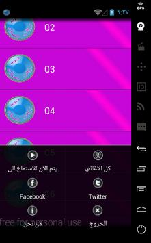 اركان الصلاة apk screenshot