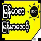 Myanmar Font Root icon