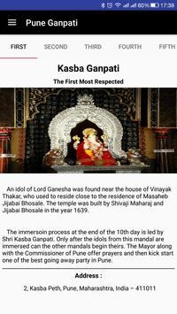 Pune Ganpati poster