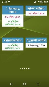 Calendar Pro - বাংলা ও হিজরীসহ poster