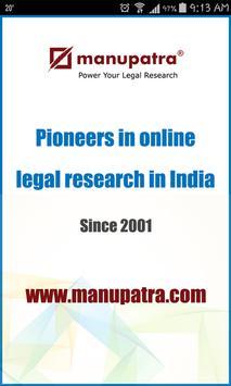 Manupatra  IPC for Sector screenshot 2