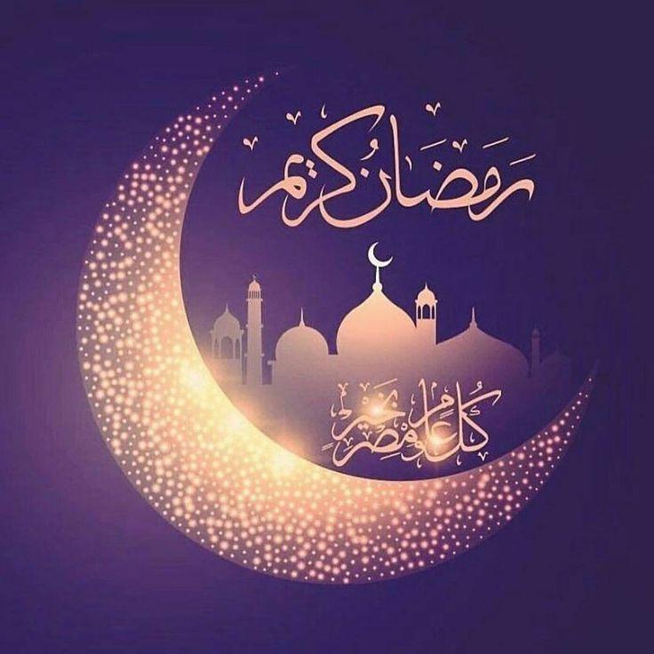 نتيجة بحث الصور عن صور رمضان متحركة