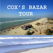 Cox's Bazar Tour icon