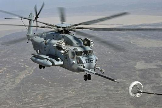 Army Helicopter screenshot 7
