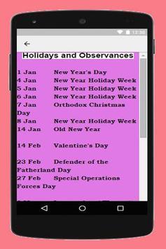 Russia Calendar 2016 apk screenshot
