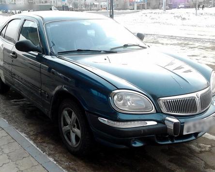 Wallpapers GAZ 3111 Volga screenshot 4