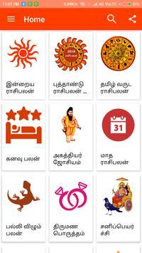 Today Rasi palan 2018 in Tamil Rasipalan Horoscope screenshot 6