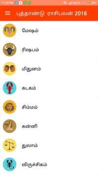 Today Rasi palan 2018 in Tamil Rasipalan Horoscope screenshot 1