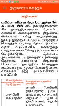 Today Rasi palan 2018 in Tamil Rasipalan Horoscope screenshot 3