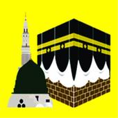 Arisan Umroh icon