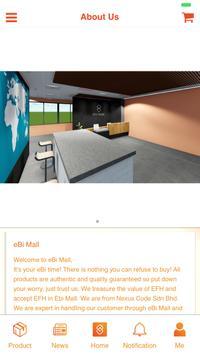 eBi Mall screenshot 1