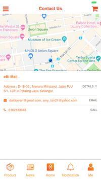 eBi Mall screenshot 3