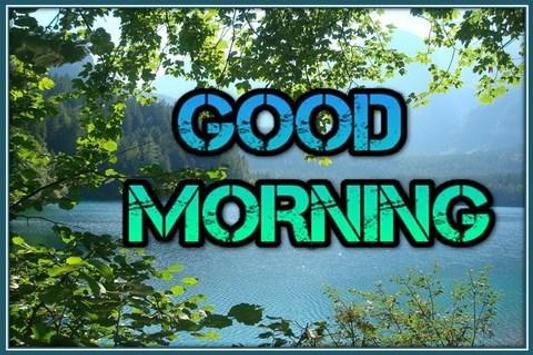 Good Morning Cards screenshot 6
