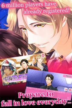 Desperate Auction-Anime Otome poster