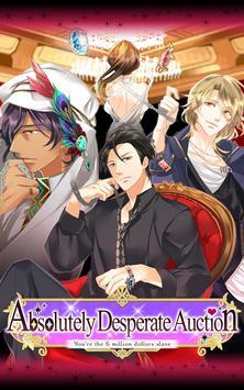 Desperate Auction-Anime Otome apk screenshot