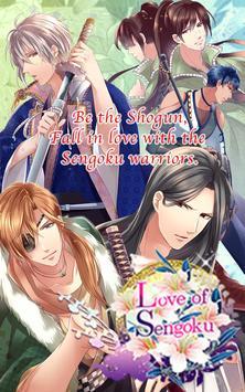Love of Sengoku (Dating Sim) screenshot 1