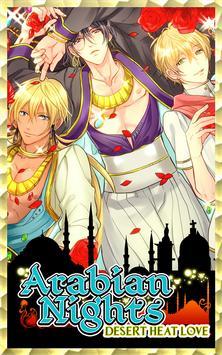 ArabianNightsLove(Dating Sim) apk screenshot
