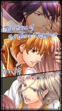 The Romance of Three Kingdoms apk screenshot