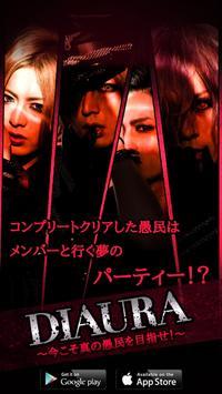 DIAURA Card Collection! poster