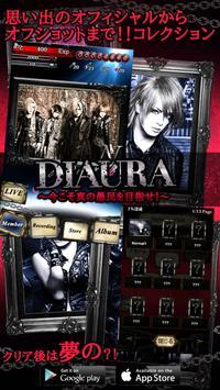 DIAURA Card Collection! apk screenshot