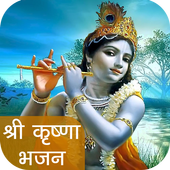 Krishna Bhajan in Hindi icon