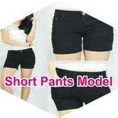 Women's Short Pants icon