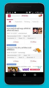 NewsDog Post screenshot 3