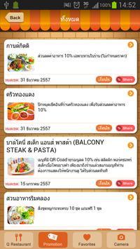 QRestaurant apk screenshot