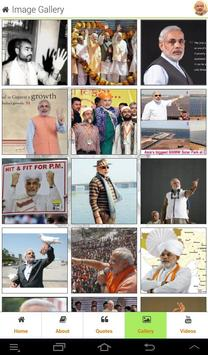 I am NaMo - Narendra Modi screenshot 9