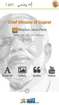 I am NaMo - Narendra Modi poster