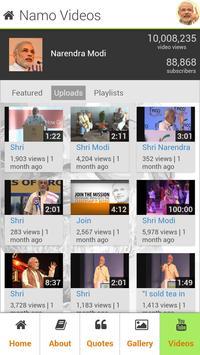 I am NaMo - Narendra Modi screenshot 1