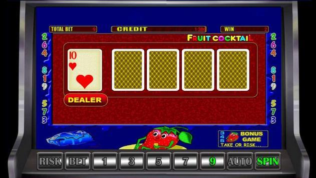 Игровые автоматы играть бесплатно на компьютер