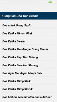 Doa Anak Muslim, Surat Pendek & Yasin + Audio screenshot 1