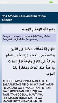 Doa Anak Muslim, Surat Pendek & Yasin + Audio screenshot 2