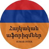 Հայկական աֆորիզմներ icon