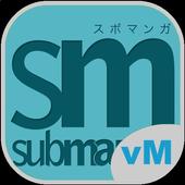 VManga Submanga Plugin icon