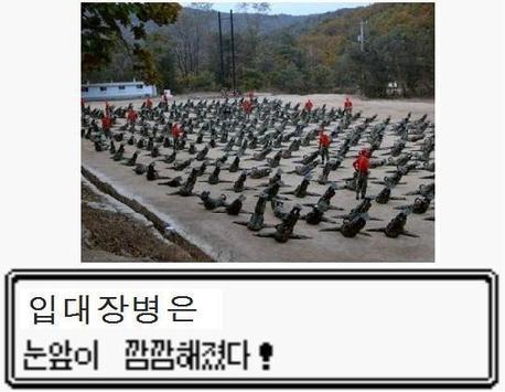 군복무계산기 18개월 군기간단축 전역일계산기 apk screenshot