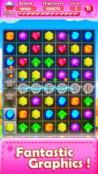 Jewels Legend Ujang apk screenshot