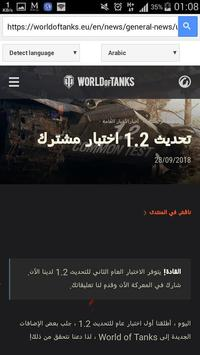 AR-SN Clan App screenshot 7