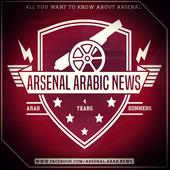 AFC ARABIC NEWS icon