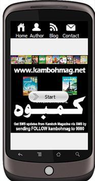 Read Kamboh Magazine 11th&0th poster