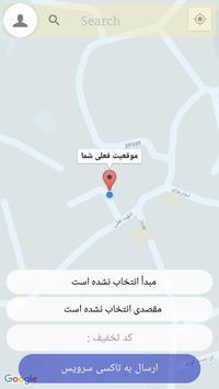 Saba Seir Taxiyab apk screenshot