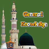 Islamic General Knowledge icon